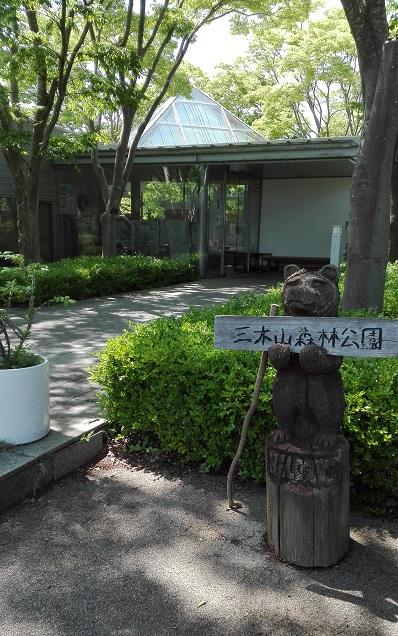 170514 三木の会 (9)