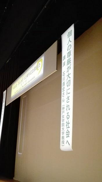 170618 岸和田9条の会 (9)