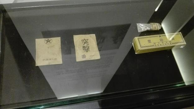 170729 台湾1日目 (107)