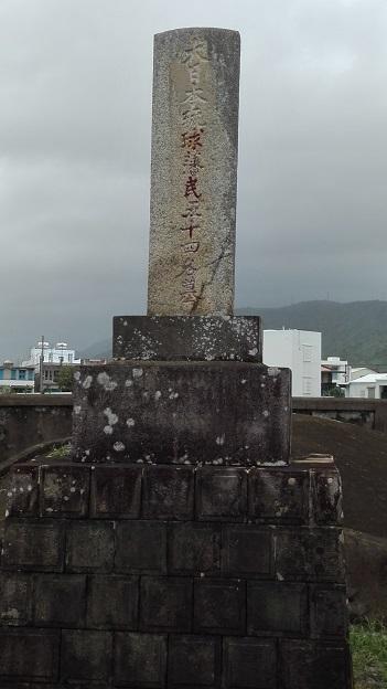 170731 台湾3日目 (74)