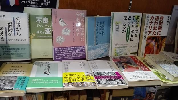 170905 福島第1日 (158)