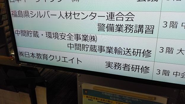 170906 福島第2日 (9)