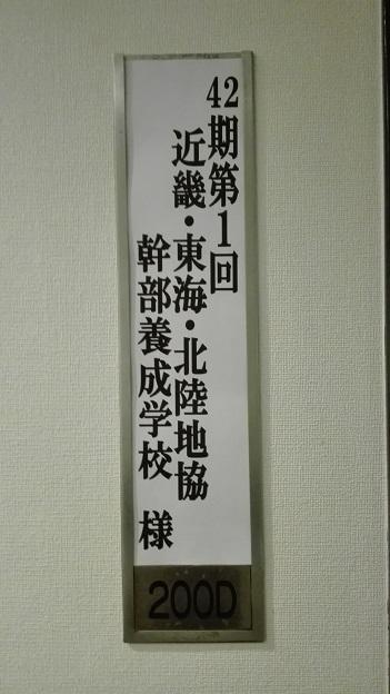 171014 民医連・近畿 (3)