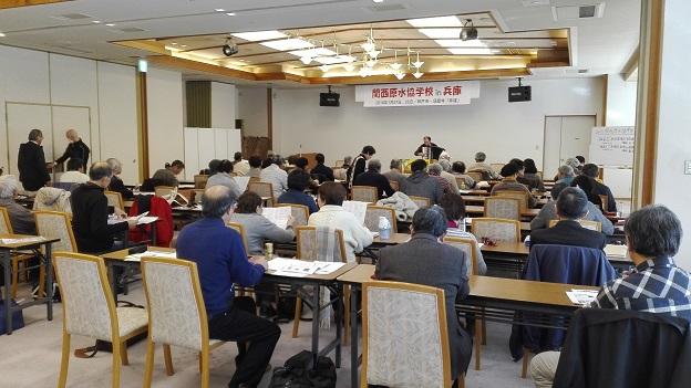180127 関西原水協学校 (1)