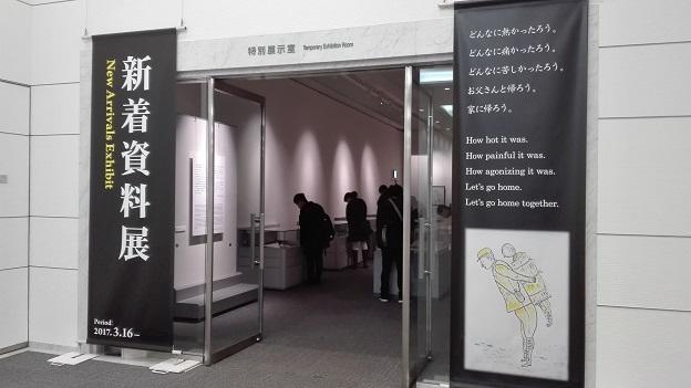180218 岡山・広島 (26)