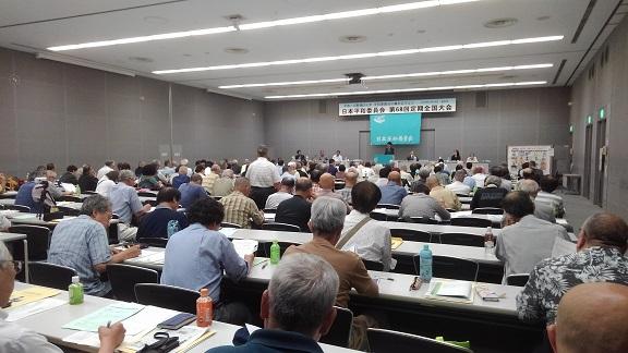 180707 岐阜・日本平和委員会全国大会 (29)