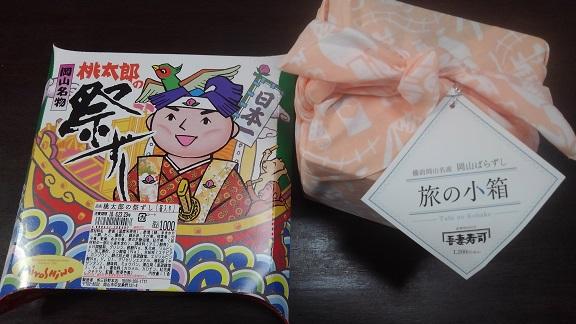 180623 高松 (1)