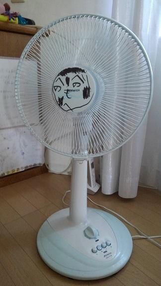 180701 妹新参・扇風機 (2)