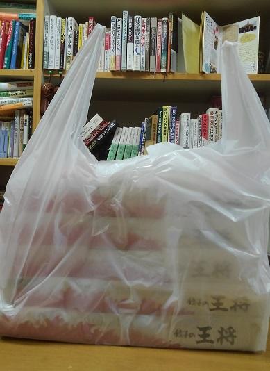 180724 3年ゼミ餃子ピザケーキたい焼き (14)