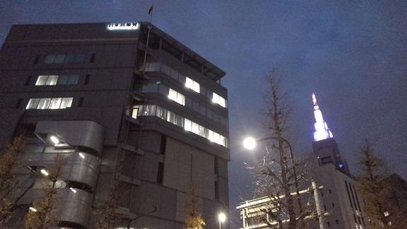 181226 東京経済会議 (7)