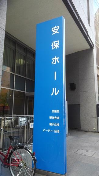 180728 愛知医師・歯科医師の会 (10)