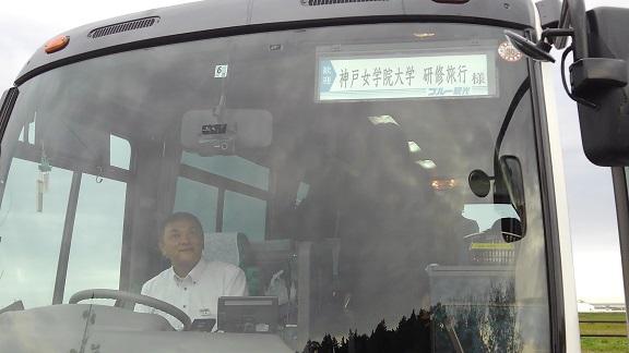 180913 福島2日目 (146)