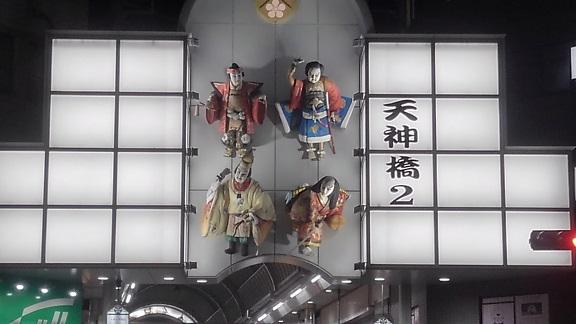 190220 大阪労連・国労会館 (8)