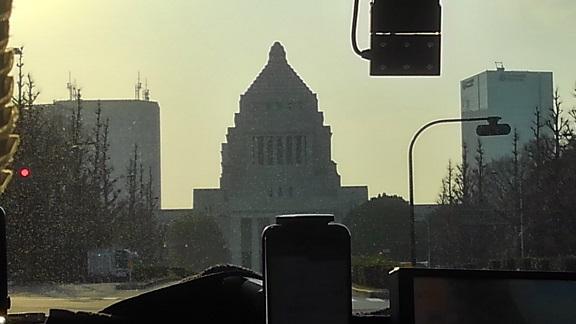 190226 東京出張 (1)
