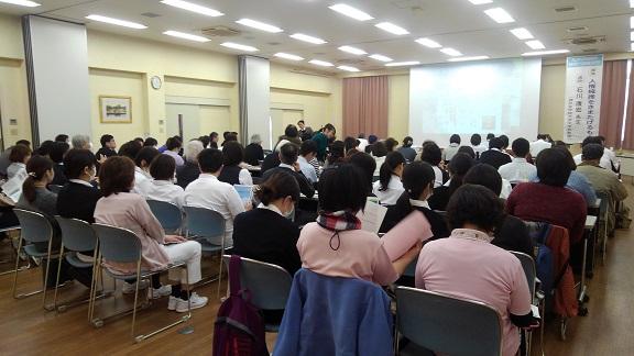 181219 岡山民医連 (7)