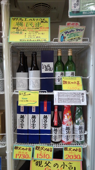 180913 福島2日目 (52)