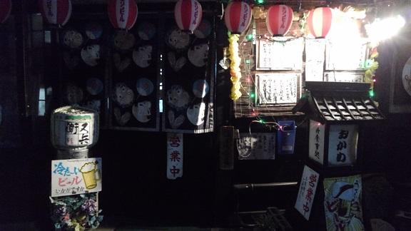 180913 福島2日目 (159)