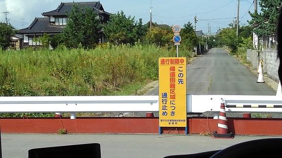 180914 福島3日目 (83)