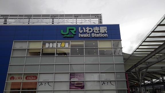 180914 福島3日目 (119)