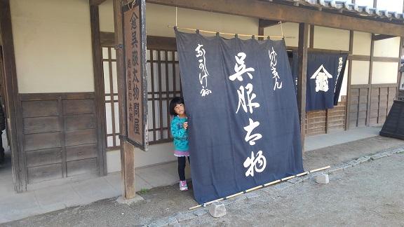 181111 妹新参映画村 (100)