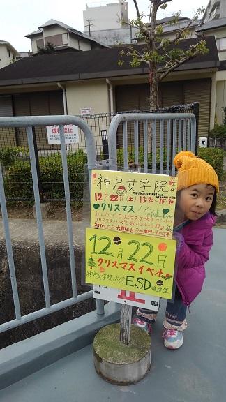 181216 妹新参オープンキャンパス (9)