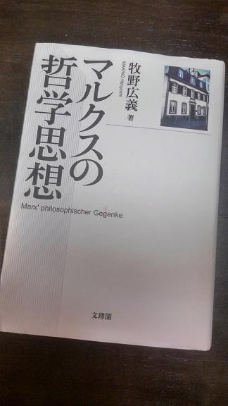190512 加古川革新懇 (6)