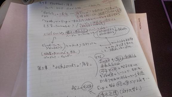 190827 石垣島最終日 (4)