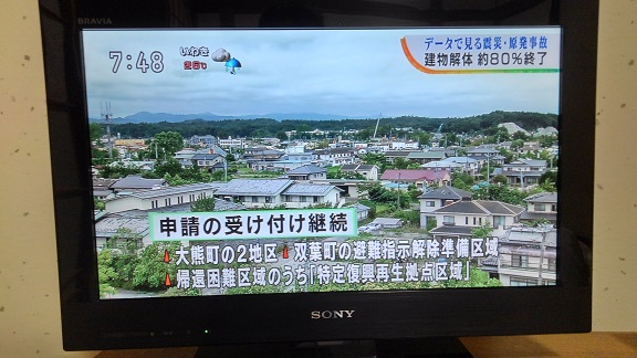 190903 福島2日目 (3)