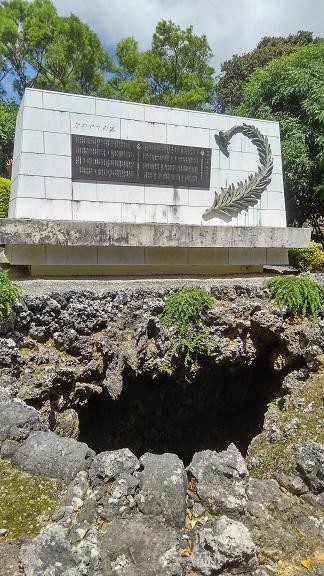 190911 沖縄3日目 (2)