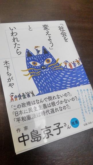 190508 読書 (2)