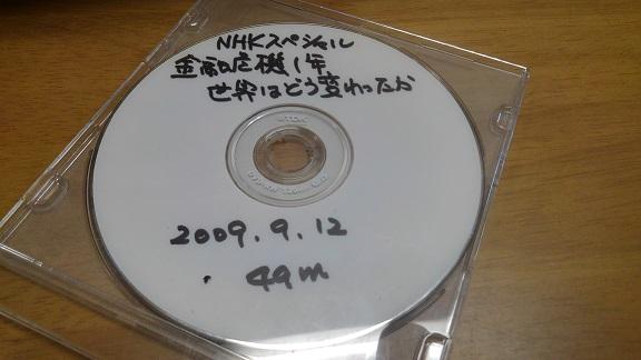 190513 妹新参の絵・DVD (5)