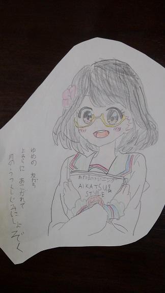 190702 うつし絵・メダカ (8)