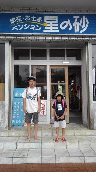 190824 石垣島初日 (6)