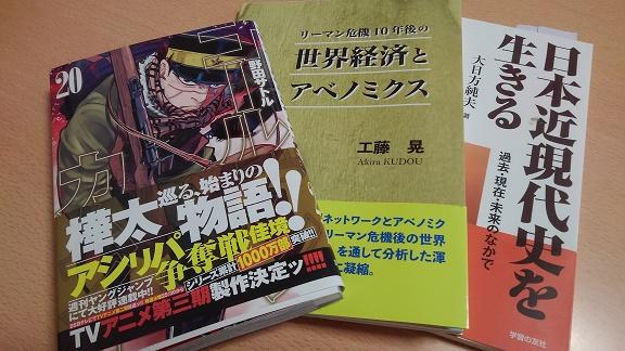 191222 読本 (2)