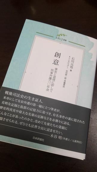 191226 本『創意』 (1)