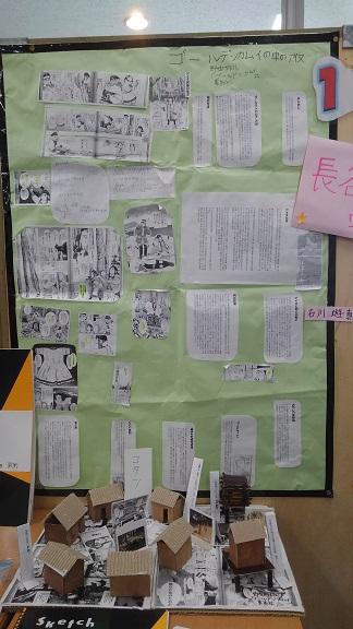 190929 兄新参・文化祭 (7)