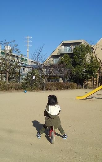 200211 妹新参 (6)