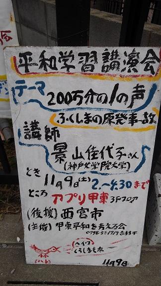 191103 妹新参カラオケ (6)