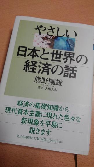 191114 熊野先生本 (3)