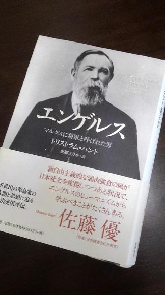191128 妹新参・大学 (8)