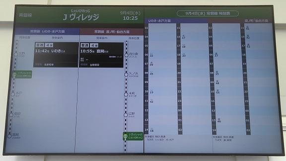 190904 福島3日目 (4)