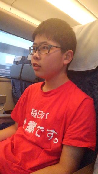 200103 福井旅行 (11)