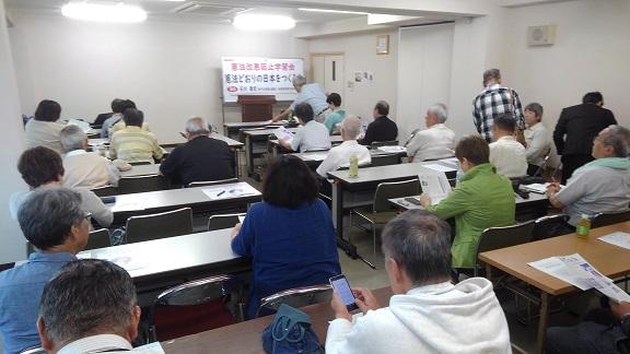 191006 岡山憲法共同センター (3)