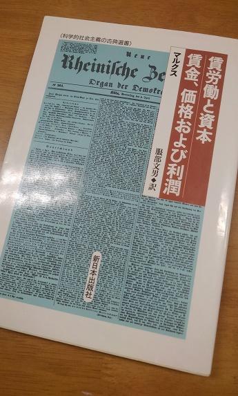 200117 『賃価利』 (1)