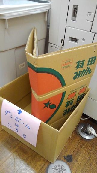 191101 沖縄報告会 (9)