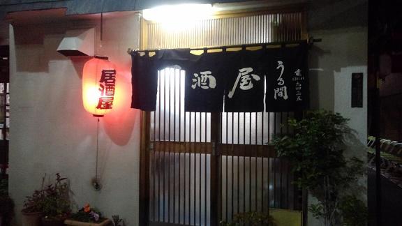 200225 富士と浅草 (1)