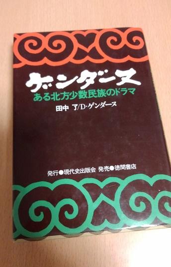 200101 広田神社 (1)