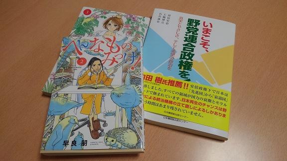 200424 本 (1)