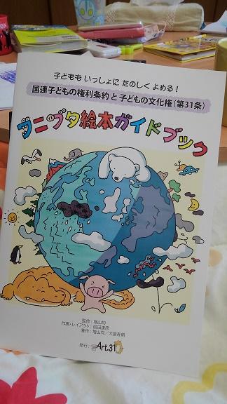 200425 新参ズ、釣りなど (5)