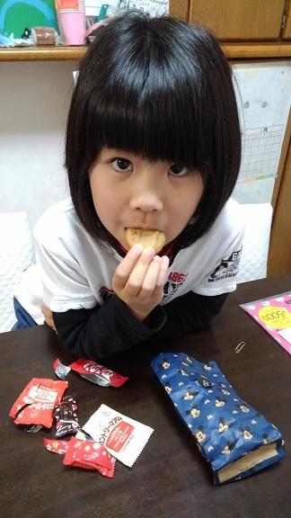 200317 妹新参 (13)